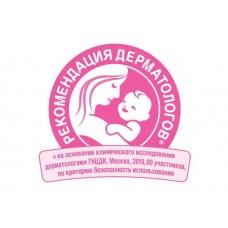 Merries Подгузники для новорождённых NB (0-5 кг) 90 шт