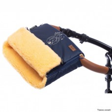 Муфта меховая для коляски Nuovita Islanda Pesco