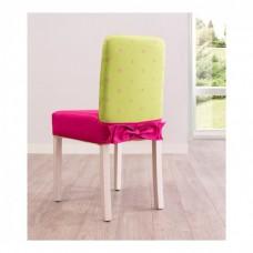 Стул Cilek Ribbon Chair 21.08.8423.00