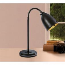 Настольная лампа Dark Table Lamp 21.10.6370.00