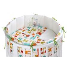 Комплект постельного белья Giraffe (Жираф) в кровать трансформер 3 предмета / 6 предметов Makkaroni Kids