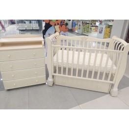 Комната для новорождённого «Ванильное настроение», 3 предмета