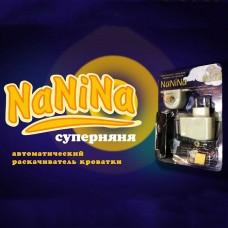 Russia Супер робот NaNiNa укачиватель для кроваток