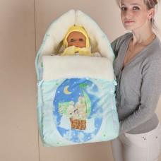 Меховой конверт для новорожденного Арт. 35.2