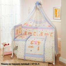 Комплект в кроватку Perina Ника 7 предметов сатин
