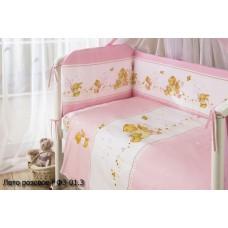 Комплект в кроватку Perina Фея 3 предмета сатин